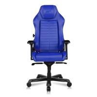 Кресло офисное Dxracer Masrer series DMC/D233S/B