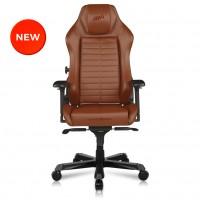 Кресло офисное Dxracer Masrer series DMC/D233S/C