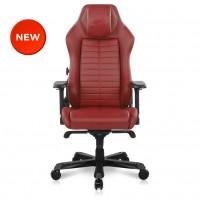Кресло офисное Dxracer Masrer series DMC/D233S/R
