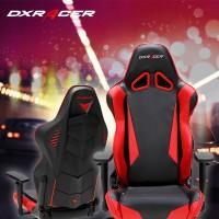 Кресло Dxracer OH/RB1/NR