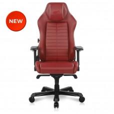 Кресло геймерское Dxracer Masrer Max DMC-I233S-R-A2